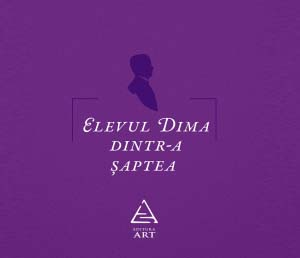 Banner Elevul Dima