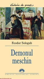 Demonul meschin